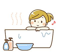 お風呂の悩み